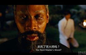 电影《特种部队2:全面反击》中英文字幕全部台词语录语录整理